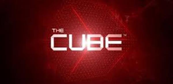 Who will be the winner of The Cube 2020?